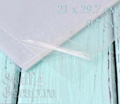 Пластик ПЭТ 0,7 мм, А4 см