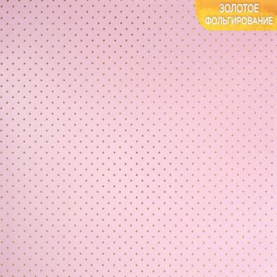 """Бумага сфольгированием «Горох», коллекция """"Розовые облака"""" (Арт Узор) 30х30 см"""