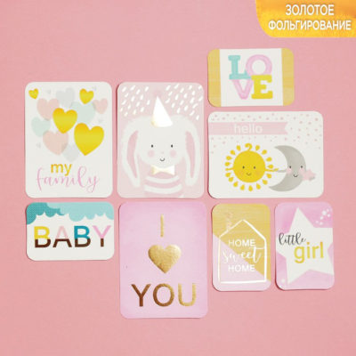 "Набор карточек ""Little baby"" (Арт Узор), 10*7,5 см + 7,5*5 см, 8 шт"