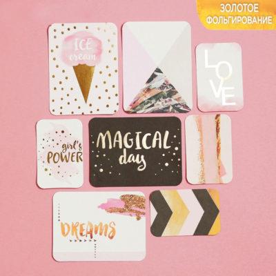 """Набор карточек """"Magical day"""" (Арт Узор), 10*7,5 см + 7,5*5 см, 8 шт"""