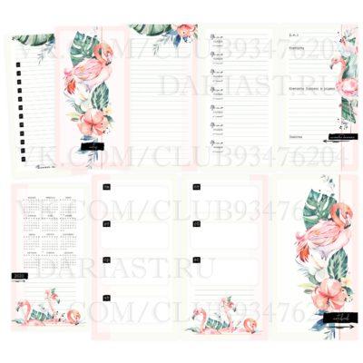 """Печатный блок для тетради Мидори 10 листов планер """"Фламинго"""""""