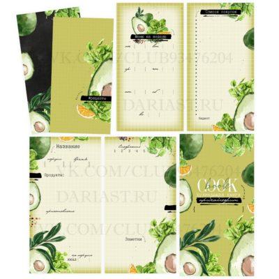 """Печатный блок для тетради Мидори 10 листов кулинарная книга """"Cook book"""""""