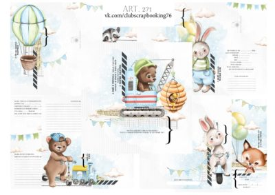 """Печатный блок для альбома """"Фотоальбом нашего малыша"""" для мальчика, от 0 до 7 лет, 21х21 см"""