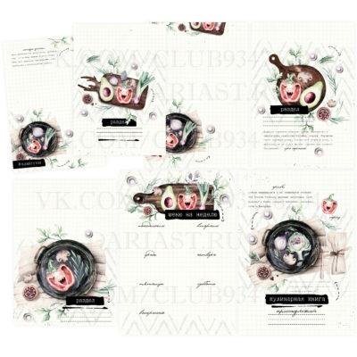 Печатный блок для Кулинарной книги - 01, от 60 листов А5, 130 г/м2. см описание