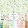 """Набор бумаги коллекции """"Forest story"""" (Summer Studio), 16 л, 20*20 см"""