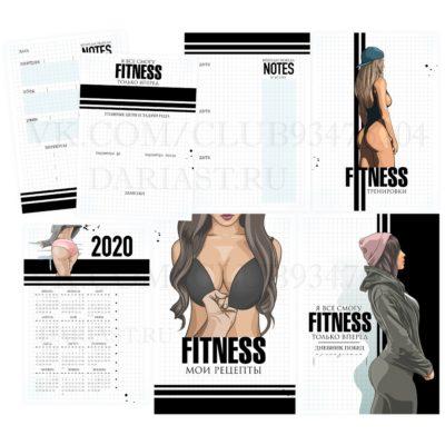 """Печатный блок для блокнота/планера """"Fitness"""", от 60 листов А5, 130 г/м2. см описание"""