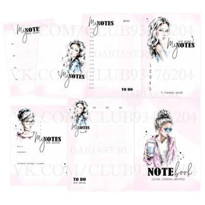 """Печатный блок для блокнота/планера """"Девушки - 2"""", от 60 листов А5, 130 г/м2. см описание"""