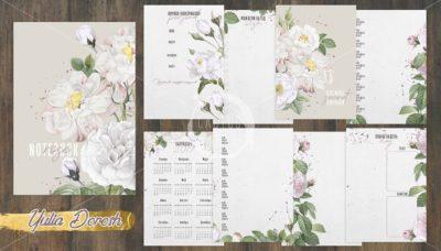 """Печатный блок для блокнота/планера """"Rose"""" светлый, от 60 листов А5, 130 г/м2. см описание"""