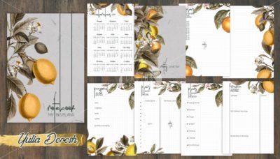 """Печатный блок для блокнота/планера """"Lemon"""", от 60 листов А5, 130 г/м2. см описание"""