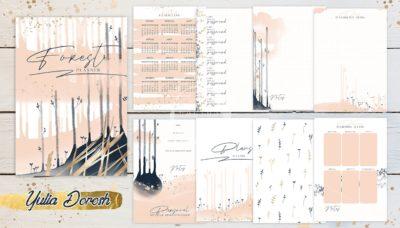 """Печатный блок для блокнота/планера """"Forest"""", от 60 листов А5, 130 г/м2. см описание"""