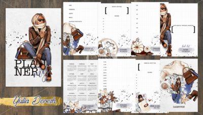 """Печатный блок для блокнота/планера """"my planner"""", от 60 листов А5, 130 г/м2. см описание"""