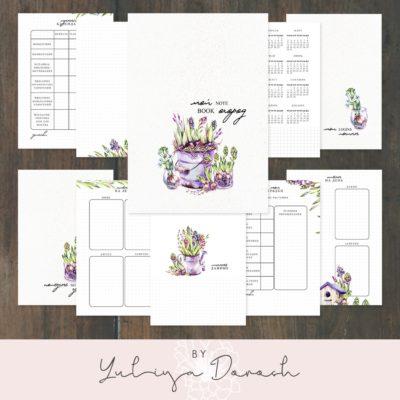 """Печатный блок для блокнота/планера садовода """"Мой огород"""", от 60 листов А5, 130 г/м2. см описание"""