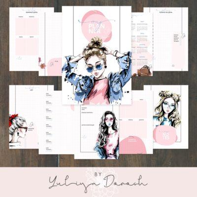 """Печатный блок для блокнота/планера """"Pink"""", от 60 листов А5, 130 г/м2. см описание"""