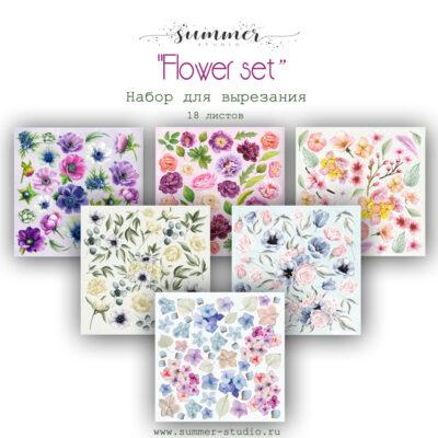 """1/3 Набора бумаги с листами для вырезания """"FLOWER SET"""" (Summer Studio), 6 л, 20*20 см."""