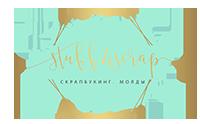 Stuff4Scrap - Товары для скрапбукинга, силиконовые молды, ткани для тильда